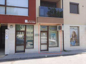 психолог христина краева офис благоевград 001